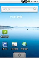 Screenshot of 課程表
