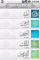 Screenshot of Holy Names Of Allah