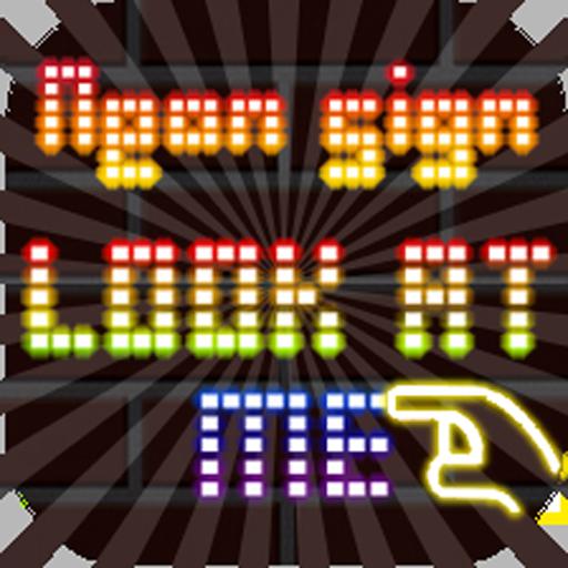 クラブはLookAtMeをNeonSign 娛樂 App LOGO-硬是要APP