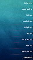 Screenshot of الأذان   صوت الأذان