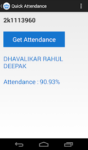 Quick Attendance - screenshot