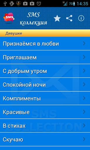 sms-box-seks-instruktor-polnaya-versiya