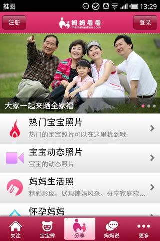 愛料理on the App Store on iTunes - Apple