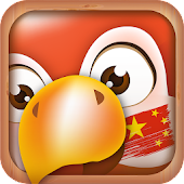 Learn Chinese Mandarin Phrases APK for Ubuntu