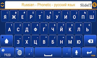 Screenshot of SlideIT Russian Phonetic Pack