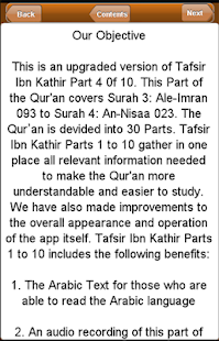 Ibn Kathir's Tafsir: Part 4 - screenshot