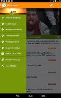 Screenshot of Aam Aadmi Party *Official* App