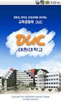 Screenshot of 대원대학교