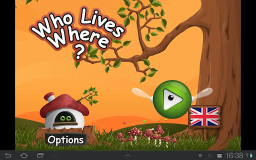 どこに住んでいる?