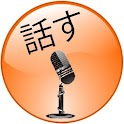 Speak English Easily_Japanese icon
