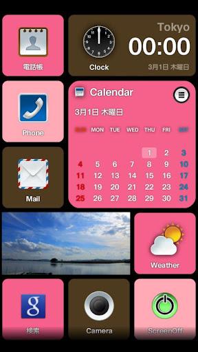 iida Home テーマ A01用 Panel PI