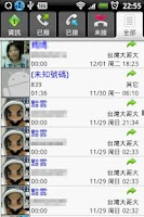 Screenshot of CallLogPlus 通話記錄 Plus