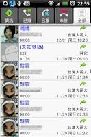 Screenshot of CallLogPlus 通話記錄 Plus