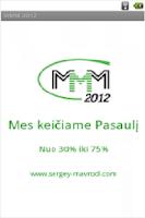 Screenshot of 1 MMM-2012
