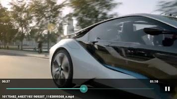 Screenshot of คลิปเด็ด