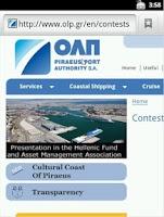 Screenshot of Maritime World Ports