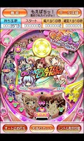 Screenshot of Moe-Pachinko