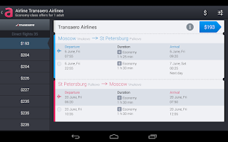 Screenshot of Anywayanyday: Flights Hotels