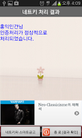 Screenshot of NETKEY CORE