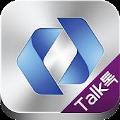 App KDB대우증권 Talk톡 APK for Kindle