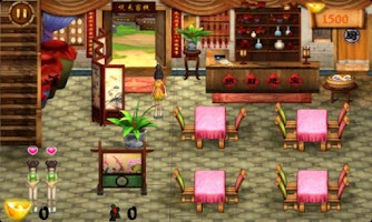 Screenshot of Chinatown Inn