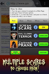 Scream Browser Prank - (Lite) - screenshot