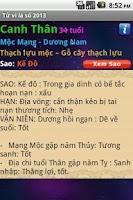 Screenshot of Tử vi Quý Tỵ 2013