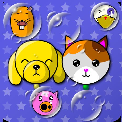 娱乐の私の赤ちゃん ゲーム(シャボン玉割り!) LOGO-記事Game