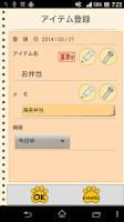Screenshot of Begging book
