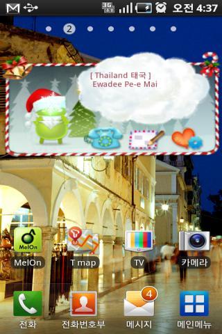 玩個人化App|聖誕短信部件聖誕老人洛尼克斯免費|APP試玩