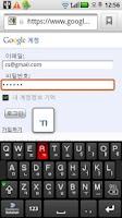 Screenshot of CS 한글비번 입력기