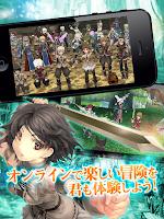 Screenshot of RPG イルーナ戦記オンライン