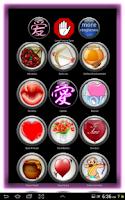 Screenshot of Valentine's Day Ringtones