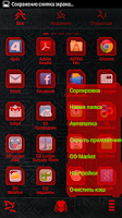 Screenshot of Predator GO Launcher EX Theme