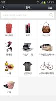 Screenshot of 쇼핑백- 모든 쇼핑몰을 한 곳에!