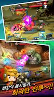 Screenshot of 머나먼 왕국 for Kakao