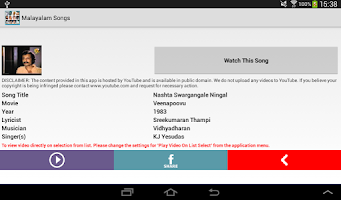 Screenshot of Malayalam Songs