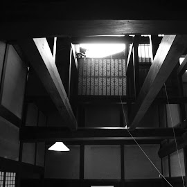 Histrorical. by Kanyalak Kupadakvinij - Buildings & Architecture Homes ( home, japan, black and white, kyoto, traditional,  )