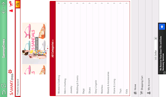 Screenshot of Shopping World