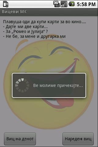 Jokes MK