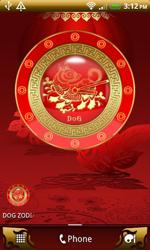 DOG - Chinese Zodiac Clock