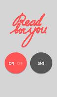 Screenshot of 문자 읽어주는 앱 : 리드포유