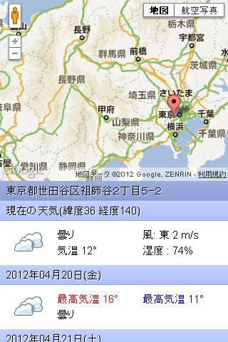 気象庁 | 天気予報: 千葉県