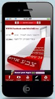 Screenshot of MivZaKLive - israel news