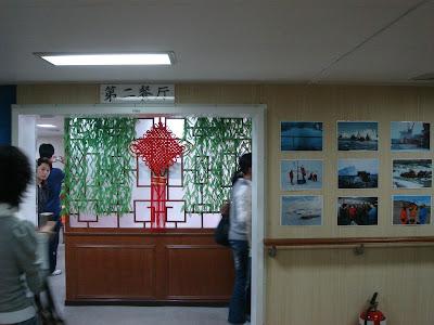 第二餐厅门口