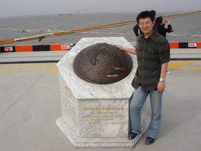 中国南北极考察启航返航原点