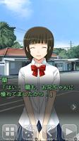 Screenshot of ひとかた