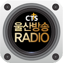 CTS울산라디오 icon