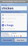 Screenshot of Brazilian Audio FlashCards