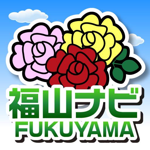 福山ナビ 旅遊 App LOGO-APP試玩